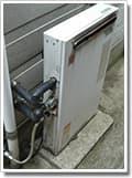 ガス給湯器GRQ-201SA