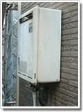 ガス給湯器RUF-V2003SAW