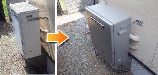 ノーリツ ガス給湯器施工事例GT-2422SARX→GT-C2462SARX BL