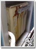 ガス給湯器RUF-V2405SAQ