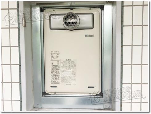 ガス給湯器リンナイRUX-A1616T-E