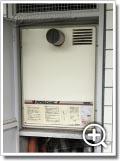 ガス給湯器TP-PS165TNC