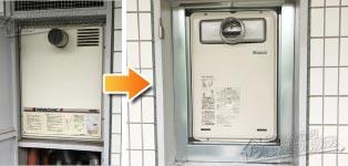 リンナイ ガス給湯器施工事例TP-PS165TNC→RUX-A1616T-E