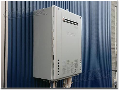 ガス給湯器ノーリツGT-C2462SAWX BL