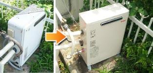 リンナイ ガス給湯器施工事例GQ-2021RX→RUX-A1613G
