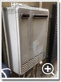 ガス給湯器FH-241AWD