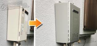 ノーリツ ガス給湯器施工事例GT-2422SAWX→GT-C2062SAWX BL