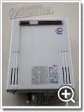 ガス給湯器GX-2400AW