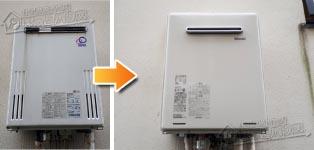 リンナイ ガス給湯器施工事例GX-2400AW→RUF-A2405SAW(B)