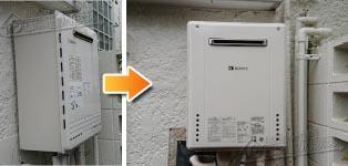 ノーリツ ガス給湯器施工事例GT-1650SAWX→GT-1660SAWX-1 BL