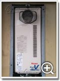 ガス給湯器RUF-VS2005SAT