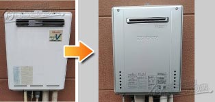 ノーリツ ガス給湯器施工事例RUF-V2005SAW→GT-C2062SAWX BL