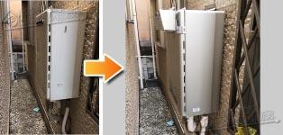 ノーリツ ガス給湯器施工事例GT-2428SAWX→GT-C2462SAWX BL