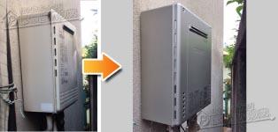 ノーリツ ガス給湯器施工事例NR-S820RFW-R→GT-C2062SAWX BL