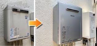 リンナイ ガス給湯器施工事例KG-A824RFW-R→RUF-E2406SAW