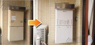 ノーリツ ガス給湯器施工事例GT-2022AWX→GT-2060AWX-1 BL