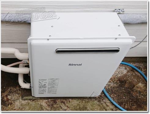 ガス給湯器リンナイRUF-A2003SAG(B)