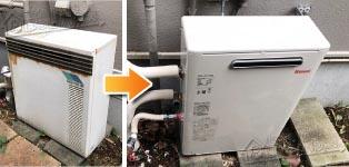 リンナイ ガス給湯器施工事例GQ-161R→RUX-A1613G