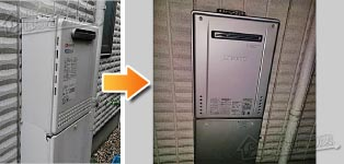 ノーリツ ガス給湯器施工事例GT-C2432SAWX→GT-C2462SAWX BL