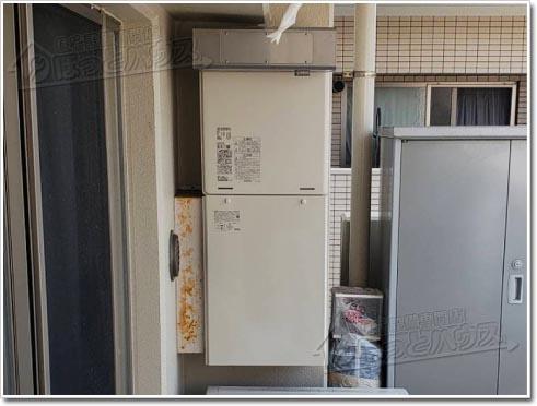 ガス給湯器リンナイRUF-A2405SAW(B)