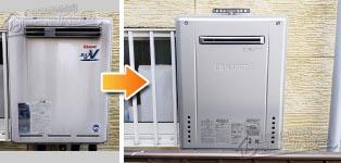 ノーリツ ガス給湯器施工事例RUF-V2405SAW→GT-C2462SAWX BL