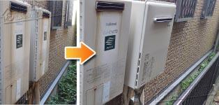 リンナイ ガス給湯器施工事例GJ-C24T2→RUF-A2405SAW(B)