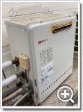 ガス給湯器GT-C2431ARX