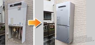 リンナイ ガス給湯器施工事例RUF-V2401SAW→RUF-E2406AW