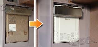 ノーリツ ガス給湯器施工事例GT-2028SAWX→GT-2060SAWX-PS-1 BL