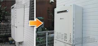 ノーリツ ガス給湯器施工事例GT-2450AWX→GT-2460AWX-1 BL