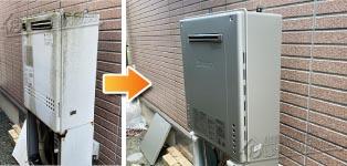 ノーリツ ガス給湯器施工事例GT-2427SAWX→GT-C2462AWX BL