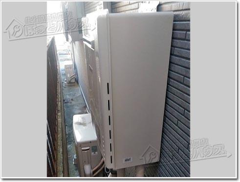 ガス給湯器ノーリツGT-2460AWX-1 BL