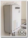 ガス給湯器RUX-V1610W-E