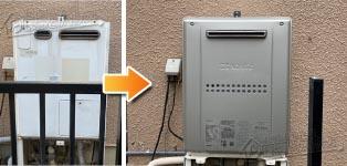 ノーリツ ガス給湯器施工事例GTH-2435SAWX→GTH-C2459SAWD BL