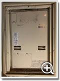 ガス給湯器IT4203ARS