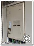 ガス給湯器RUFH-V2400AU2-3