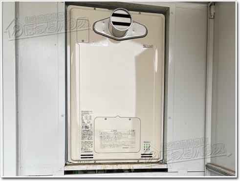 ガス給湯器リンナイRUFH-E2405AT2-3(A)