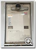ガス給湯器RUFH-K2400AT2-6(A)