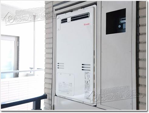 ガス給湯器リンナイRUFH-A2400AW2-3