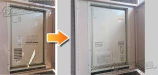 リンナイ ガス給湯器施工事例RUFH-V2400SAU2-3→RUFH-A2400AU2-3