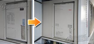 リンナイ ガス給湯器施工事例AT-4200ARSSW3Q-56-H→RUFH-A2400AU2-3