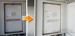 ノーリツ ガス給湯器施工事例GTH-2413AWXH-H→GTH-2444AWX3H-H-1 BL