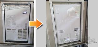 リンナイ ガス給湯器施工事例AT-4299ARSSW3Q-H→RUFH-A2400AU2-3