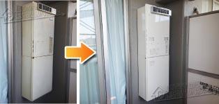 リンナイ ガス給湯器施工事例AT-4200ARSAW3Q-G→RUFH-A2400AW2-3
