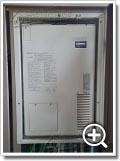 ガス給湯器AT-4200ARS9SW3Q