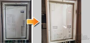 リンナイ ガス給湯器施工事例AT-4200ARS9SW3Q→RUFH-A2400AU2-3