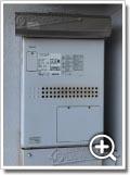ガス給湯器GTH-2417AWX3H-L