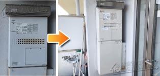 ノーリツ ガス給湯器施工事例GTH-2417AWX3H-L→GTH-2444AWX3H-1 BL